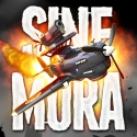 Test iPhone / iPad de Sine Mora