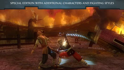 Jade Empire™: Special Edition de Aspyr Media