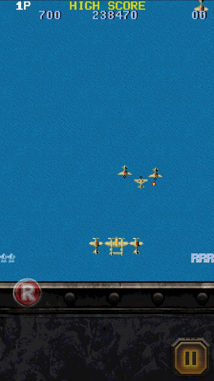 1942 MOBILE (copie d'écran 6 sur Android)