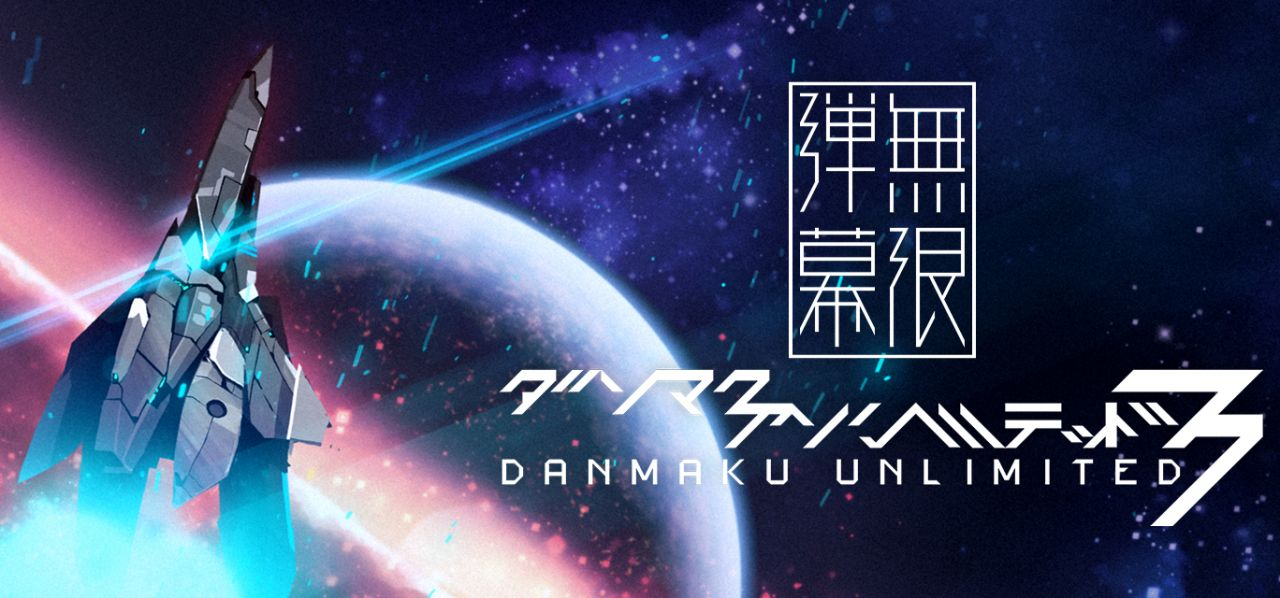 Danmaku Unlimited 3 de Doragon Entertainment