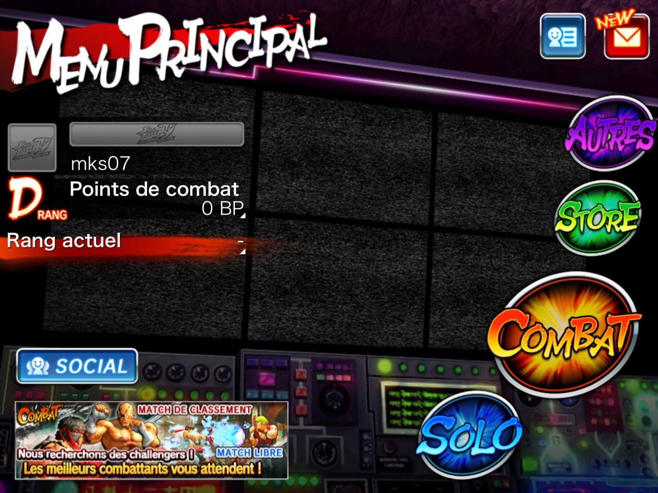 Street Fighter IV Champion Edition (copie d'écran 5 sur Android)