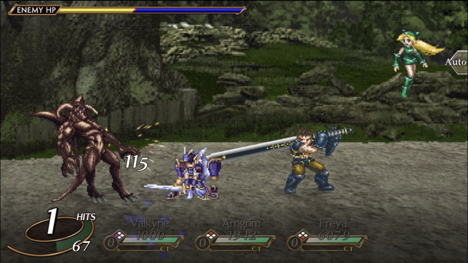 VALKYRIE PROFILE: LENNETH (copie d'écran 19 sur Android)
