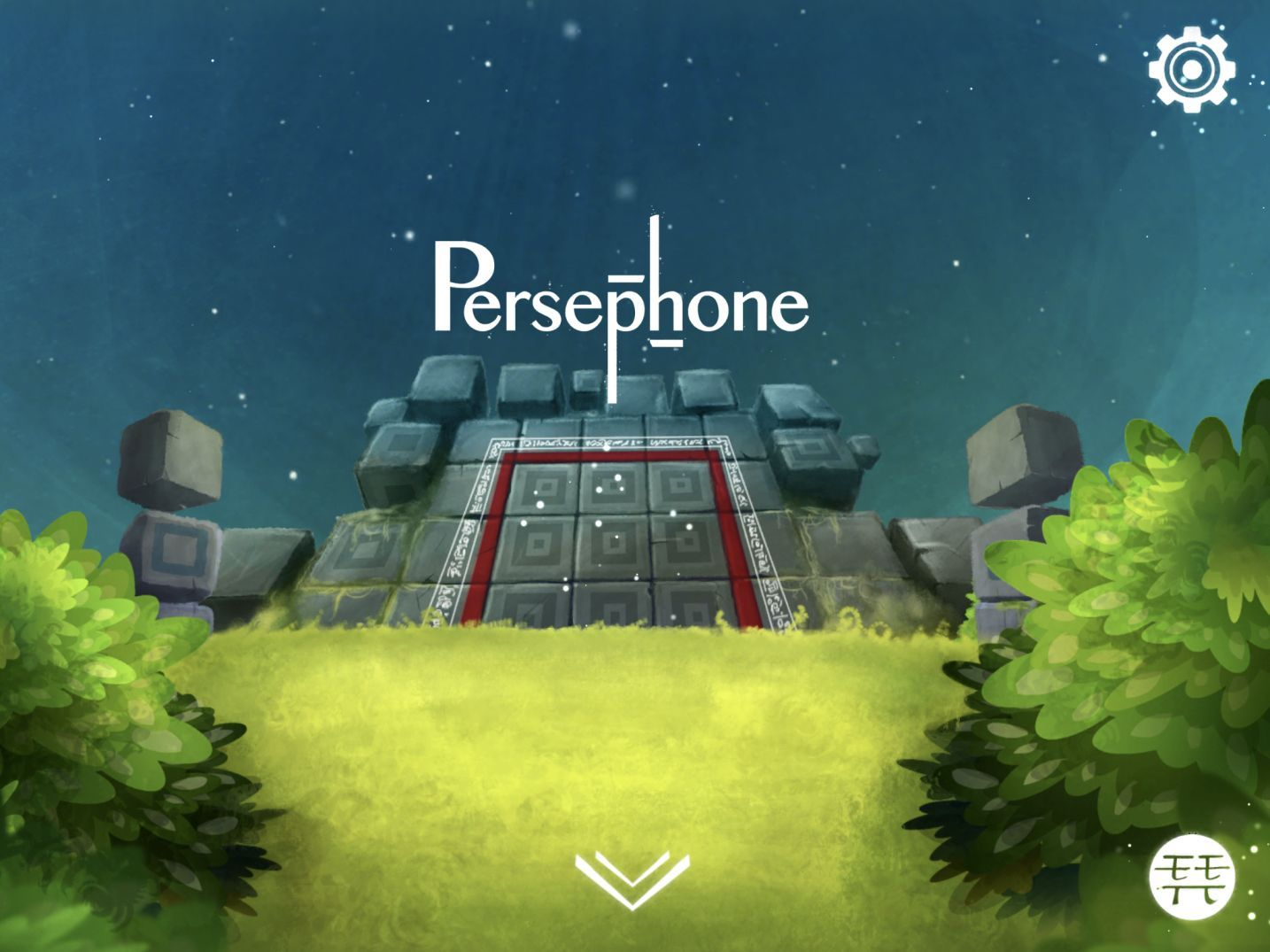 Perséphone (copie d'écran 1 sur Android)