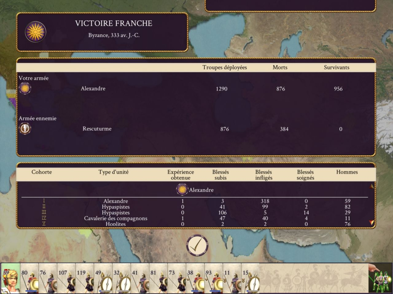 ROME: Total War - Alexander (copie d'écran 15 sur Android)