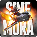 Test Android Sine Mora